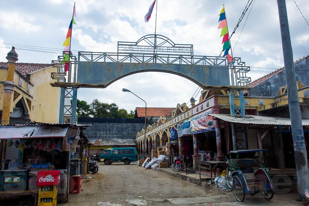 Pasar Batang 1